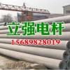 青州12米电杆-立强电杆可靠的电杆销售商