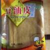驻马店豆油皮生产厂家-许昌有哪些具有口碑的豆油皮生产厂家