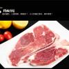 甘南牛肉批发-报价合理的牛肉哪里有卖