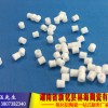 中国95氧化铝电子陶瓷_怎么选择质量有保障的95氧化铝电子陶瓷