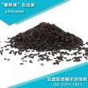 海南省供应好用的石化炭   ,石化炭