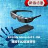 厦门价位合理的防辐射眼镜哪里买-北京防辐射眼镜低价出售