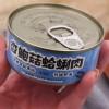 常温小海鲜哪家好 烟台销量好的海鲜罐头批发