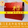 合格的礼品包装盒产品信息    _思明包装盒定制
