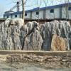 灵璧园林石厂家-远程石业品牌灵璧园林石供应商