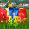 吉林大米-去哪找声誉好的东北有机大米厂家