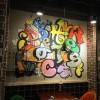 墙体彩绘公司-辽宁专业的墙体彩绘