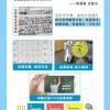奉贤专业的林文老师教程字帖-报价合理的林文老师教程字帖,就在林文光电子