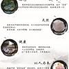 湖南精选华方疏湿茶-哪里能买到品质好的祛湿茶