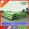 北京玻璃钢管道-买性价比高的玻璃钢管道优选中天