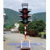 交通信号灯供货商-选质量好的交通信号灯-就到甘肃绿源节能照明工程