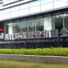佛山不锈钢字招牌制作安装,广东知名不锈钢字招牌制作厂家介绍