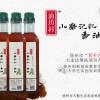 天勤商贸-知名的香油厂商|贾汪紫庄