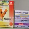 福州易立测尿酸试纸|厦门超值的易立测尿酸试纸销售