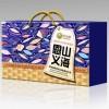 诸城海鲜礼品盒-山东海鲜纸箱供应