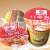 早餐八宝粥生产厂家-东营哪里有供应价格优惠的早餐八宝粥