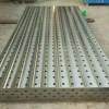 三维焊接平台厂家-想买口碑好的三维柔性焊接平台-就来泊头市创威机械