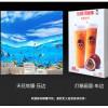 广州UV软膜哪里有-在哪能买到划算的UV软膜