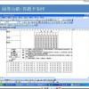 网上阅卷扫描仪厂家-好用的网上阅卷扫描仪云微信息供应