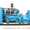 银川发电机组价格 供应银川品质好的发电机组