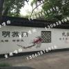 江苏文化墙墙体彩绘_东营文化墙彩绘