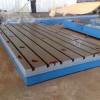江苏试验平板厂家-高性价T型槽铸铁平台供销