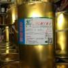 广州PVC油墨-哪里有卖有品质的PVC油墨