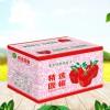 蔬菜专用纸箱-山东蔬菜专用纸箱生产厂家