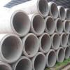 陇南水泥管厂家-声誉好的水泥管供应商当属镍城水泥制品