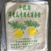 套瓜袋价格_可信赖的套瓜袋产品信息