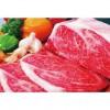 牛排厂家-高性价牛排哪里有卖