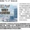 内蒙安全应急预案_想找有创意的应急预案策划,就来宁夏新梦环保科技