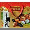 干果包装盒供应|华杨包装供应同行中口碑好的水果礼盒