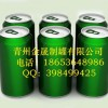 饮料罐批发商-潍坊哪有销售好用的饮料罐