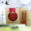 黑龙江大米_采购高性价哈尔滨五常大米就找龙玉田水稻种植