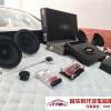 惠州哪里改装音响实惠_惠州音乐时代供应可信赖的汽车音响改装