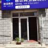 内蒙古活性水厂家-专业的呼和浩特市活性厂家推荐
