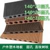 木塑板生产厂家-优良木塑地板诚挚推荐