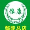 北京脊椎纠正床厂家-康华医疗器械专业供应脊椎纠正床