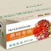 桂河芹菜礼盒厂家|优良蔬菜礼盒供应