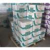 云石胶专卖-泉州高质量的云石胶在哪买
