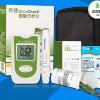 五折销售尿酸分析仪-哪里可以买到尿酸分析仪