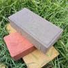 广场砖批发-广场砖价格怎么样