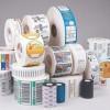 惠州标签专业批发-具有口碑的彩色标签生产厂家推荐