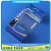 佛山PVC包装盒|供应超值的PVC包装盒