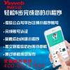 宁波微信小程序开发代理商-宁波信誉好的宁波微信小程序开发微信商城开发推荐