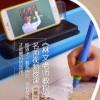 房山批售林文老师教程字帖-福州好用的林文老师教程字帖哪里买