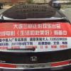 专题片案例 辽宁可信赖的大型企业宣传片分享专题片公司