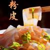 玉薯坊红薯粉皮重庆火锅粉皮代加工东北大拉皮代工
