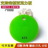 有机玻璃果绿色亚克力不透明塑料整板尺寸定制雕刻零切印刷